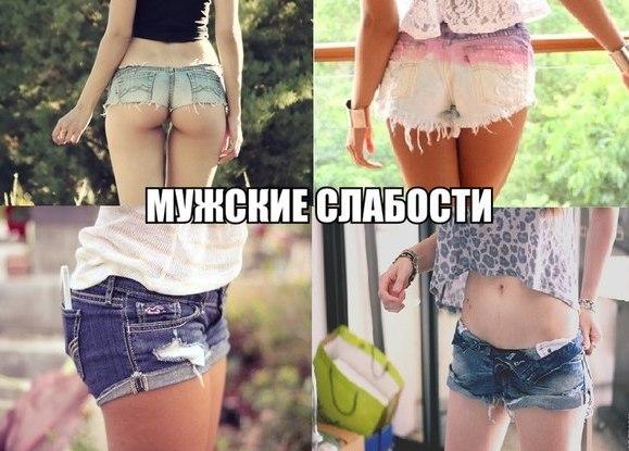 devushki-stali-takimi-poshlimi